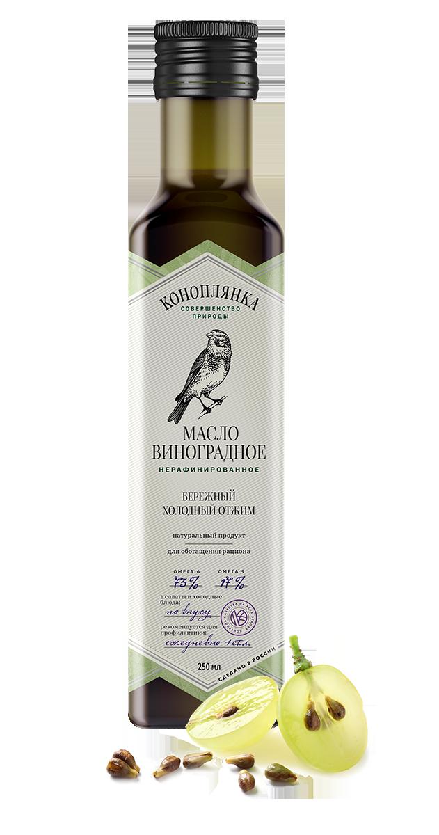 Grape-seed oil